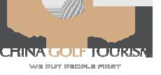 China Golf Tourism Australia